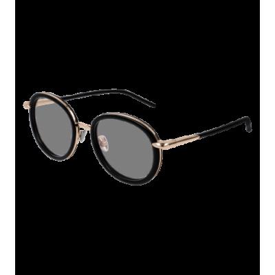 Rame ochelari de vedere Dama Pomellato PM0059O-004