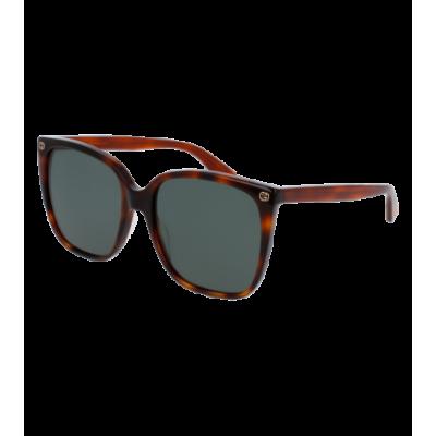 Ochelari de soare Dama Gucci GG0022S-002