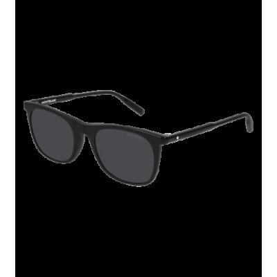 Ochelari de soare Barbati Montblanc MB0007S-001