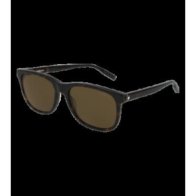 Ochelari de soare Barbati Montblanc MB0013S-003