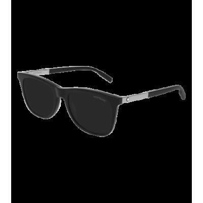 Ochelari de soare Barbati Montblanc MB0017S-005