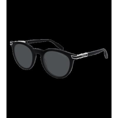 Ochelari de soare Barbati Montblanc MB0041S-005