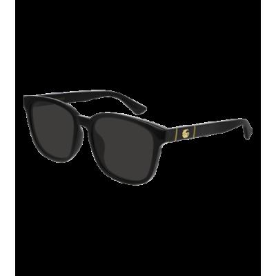 Ochelari de soare Barbati Gucci GG0637SK-001