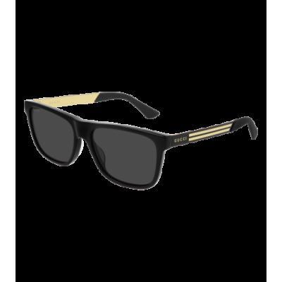 Ochelari de soare Barbati Gucci GG0687S-001