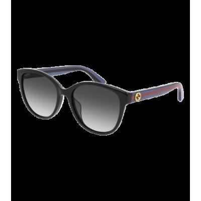 Ochelari de soare Dama Gucci GG0703SK-003