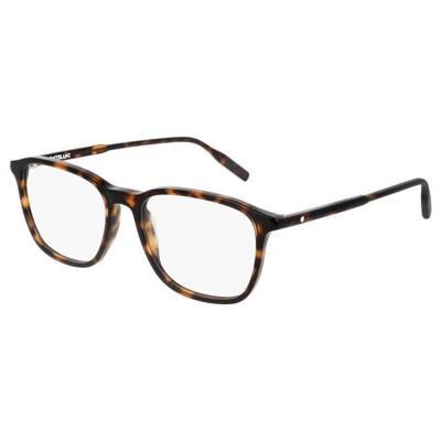 Rame ochelari de vedere Barbati Montblanc MB0085O-002