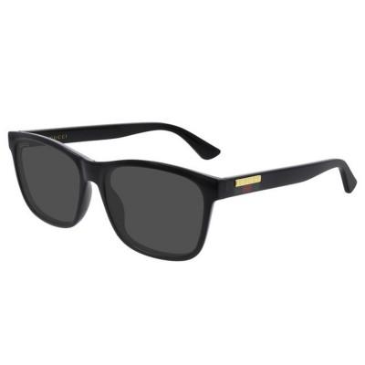 Ochelari de soare Barbati Gucci GG0746S-001