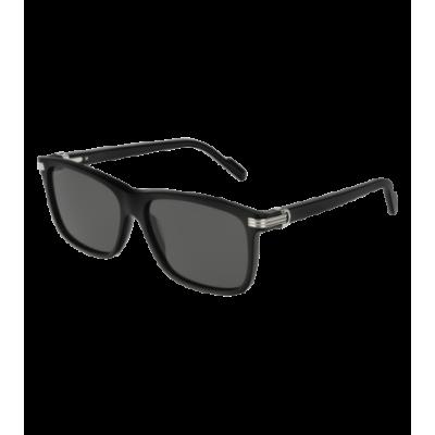 Ochelari de soare Barbati Cartier CT0160S-004