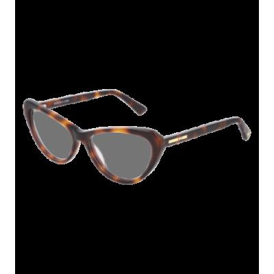 Rame ochelari de vedere Dama McQ MQ0237O-002