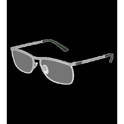 Rame ochelari de vedere Barbati Gucci GG0823O-006