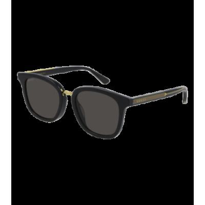 Ochelari de soare Barbati Gucci GG0851SK-001