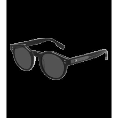 Ochelari de soare Barbati Montblanc MB0123S-001