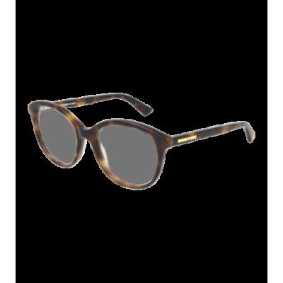 Rame ochelari de vedere Dama McQ MQ0275O-002