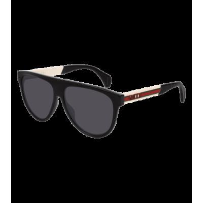 Ochelari de soare Barbati Gucci GG0462S-002