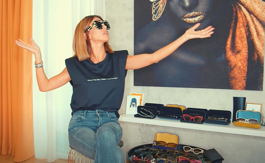 Colectia mea de ochelari de soare- Ilinca Vandici